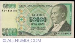 Image #1 of 50,000 Lira L.1970 (1995) - signatures Ş. Yaman TÖRÜNER, Osman Cavit ERTAN