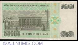Image #2 of 50,000 Lira L.1970 (1995) - signatures Ş. Yaman TÖRÜNER, Osman Cavit ERTAN