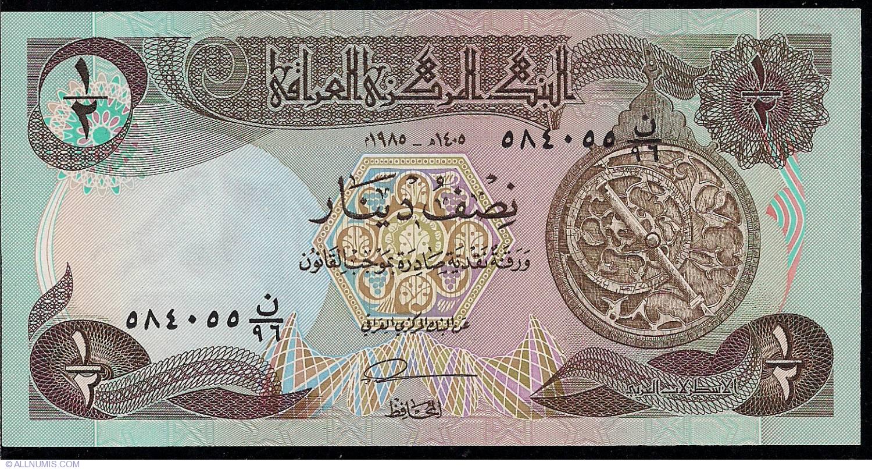 IRAQ 1//2 Half Dinar 1985 P-68 UNC Uncirculated