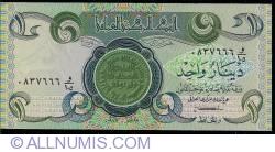 Image #1 of 1 Dinar 1979 (AH 1399) (١٣٩٩ - ١٩٧٩)