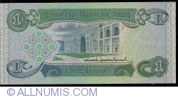 Image #2 of 1 Dinar 1979 (AH 1399) (١٣٩٩ - ١٩٧٩)