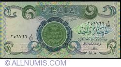 Image #1 of 1 Dinar 1980 (AH1400) (١٤٠٠ - ١٩٨٠)