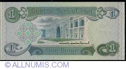Image #2 of 1 Dinar 1980 (AH1400) (١٤٠٠ - ١٩٨٠)