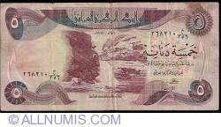 Image #1 of 5 Dinars 1981 (AH 1401)  - (١٤٠١ - ١٩٨١)