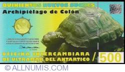 Image #1 of 500 Nuevos Sucres 2009