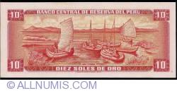 Image #2 of 10 Soles de Oro 1973