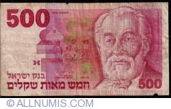 Image #1 of 500 Sheqalim 1982 (JE 5742)