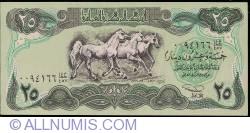 Image #1 of 25 Dinars 1990 - signature: Subhi Nadhum Frankool
