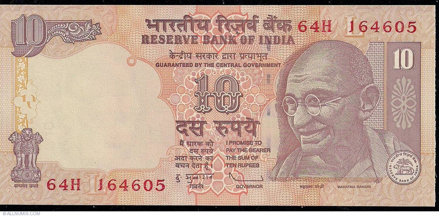 10 Rupees 2009 L 2006 2012 Issue 10 Rupees Without Rupee