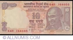 Imaginea #1 a 10 Rupees 2009 - L