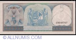 Image #2 of 5 Gulden 1963 (1. IX.)
