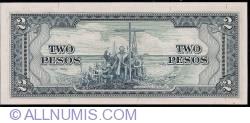 Image #2 of 2 Pesos ND (1949)
