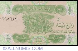 Image #1 of 1/4 Dinar 1993 (AH 1413)  (١٤١٣ - ١٩٩٣)