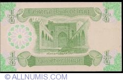 Image #2 of 1/4 Dinar 1993 (AH 1413)  (١٤١٣ - ١٩٩٣)