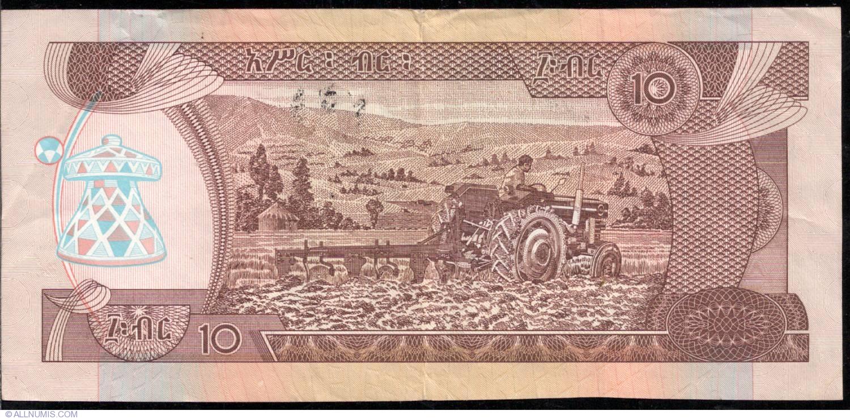 ETHIOPIA Paper Money 10 Birr 2008 UNC