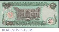 Image #2 of 25 Dinars 1990 - signature: Subhi Nadhum Frankool