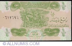 Image #1 of 1/4 Dinar 1993 sign Tariq al-Tukmachi wrong cut