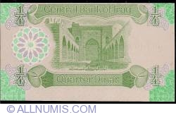 Image #2 of 1/4 Dinar 1993 sign Tariq al-Tukmachi wrong cut