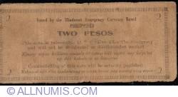 Imaginea #2 a 2 Pesos 1943