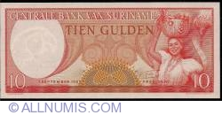 Image #1 of 10 Gulden 1963 (1. IX.)