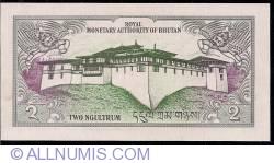 Image #2 of 2 Ngultrum ND (1986) - signature Ashi Sonam Wangchuck