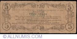 Imaginea #2 a 5 Pesos 1943