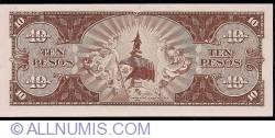 Imaginea #2 a 10 Pesos ND (1949)