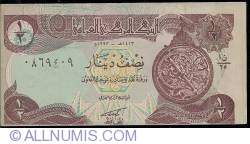 Image #1 of 1/2 Dinar 1993 sign Tariq al-Tukmachi; wrong cut