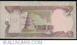 Image #2 of 1/2 Dinar 1993 sign Tariq al-Tukmachi; wrong cut