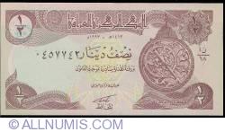 Image #1 of 1/2 Dinar 1993 (١٤١٣ - ١٩٩٣)
