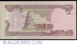 Image #2 of 1/2 Dinar 1993 (١٤١٣ - ١٩٩٣)