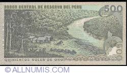 Image #2 of 500 Soles de Oro 1982 (18. III.)