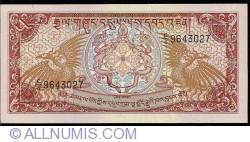 Image #1 of 5 Ngultrum ND (1990) - signature Dorji Tsering