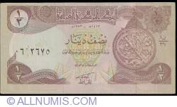 Image #1 of 1/2 Dinar 1993 sign Tariq al-Tukmachi wrong cut; faulty serial