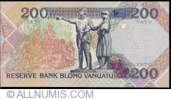 Imaginea #2 a 200 Vatu ND (2007) low serial number