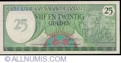 Image #1 of 25 Gulden 1985 (1. XI.)