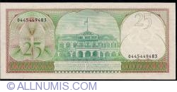 Image #2 of 25 Gulden 1985 (1. XI.)