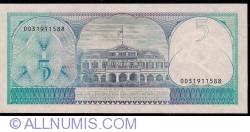 Image #2 of 5 Gulden 1982