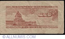 Image #2 of 10 Sen ND (1947) - serial with 5 digit