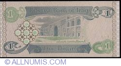 Image #2 of 1 Dinar 1992 (AH 1412) (١٤١٢ - ١٩٩٢)