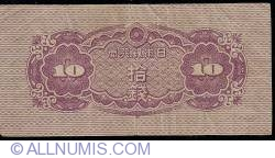 10 Sen ND (1944)