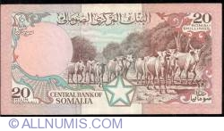 Image #2 of 20 Shilin=20 Shillings 1989