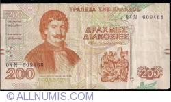 Image #1 of 200 Drachmaes 1996 (2. IX.)