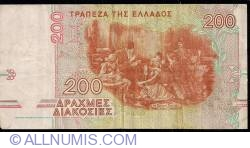 200 Drachmaes 1996 (2. IX.)