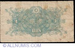 Image #2 of 1 Yen ND (1946) - 1