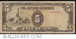 Imaginea #1 a 5 Pesos ND (1943)