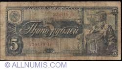 Imaginea #1 a 5 Ruble 1938 - Serie Tip 000000 Aa