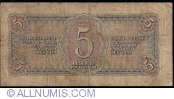 Image #2 of 5 Rubles 1938 - Serial Type 000000 Aa