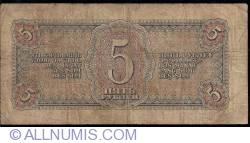 Imaginea #2 a 5 Ruble 1938 - Serie Tip 000000 Aa