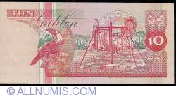 Image #2 of 10 Gulden 1996 (1. XII.)